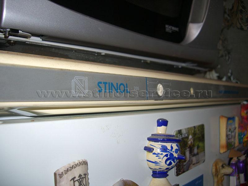 Холодильник Stinol 205 Инструкция - фото 2